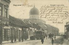 Collection of Synagogue Postcards