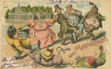 Collection of Anti-Semitic Postcards