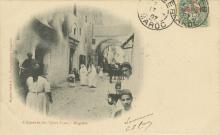 Collection of High Quality Postcards - Jews of North Africa, Greece and Syria