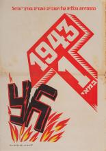Poster - International Workers' Day, 1943 - The Histadrut
