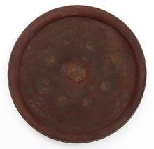 Large Decorative Plate - Palestine