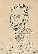 Michael Argov (1920-1982)