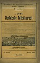 Collection of Zionist Booklets - Germany, 1897-1911