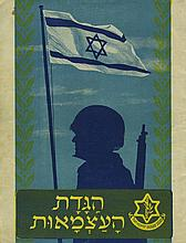 Independence Haggadah - Aharon Megged