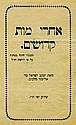 Ya'akov Malkov - Three Booklets