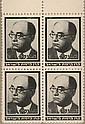 Stamp Booklets - JNF