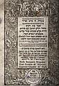 Machzor Sha'ar Bat Rabim - Venice, 1711-1715 - Complete Set