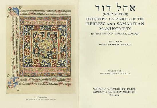 Ohel David - Hebrew Manuscripts of Sassoon Library - Oxford, 1932