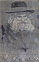 Portrait of the Gur Rebbe, Author of Imrei Emet - Embroidery