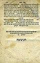 Zevach Pesach - Passover Haggadah with Abrabanel Commentary - Venice, 1545