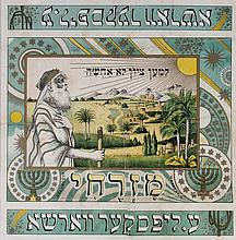 Illustrated Leaf with Zionist Motives (After Lilien) - Warsaw