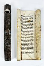 Large Esther Scroll - Rabbi Marcus - Bikur Cholim Hospital, Jerusalem