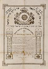 Ketubah - Jerusalem, 1925