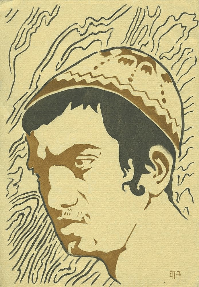 Meir Gur-Aryeh / Shmuel Ben-David - Four Prints