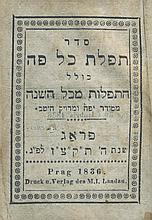 Miniature Siddur - Prague, 1836