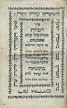 Siddur Tefillot Ashkenazim - Venice, 1755 - Pocket Edition, Bibliographically Unknown