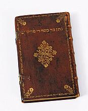 Prayers for Fast Days - Amsterdam, 1726 - Ancient leather binding