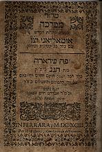 Siddur Mibracha - Brachot, Piyutim and Passover Haggadah - Ferrara, 1693