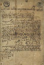 Shtarot Tena'im Rishonim and Tena'im Achronim - Signature of Av Beit Din of Bytom
