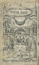 Seder Meah Brachot - Amsterdam, 1688