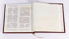 Keter Aram Tzova - Book of Psalms - Elaborate Facsimile on Parchment