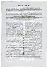 Seder HaPragmatika - Two Printed Proclamations - Mantua, 1723 and 1792