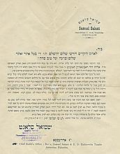 Printed Letter by Rabbi Shmuel Salant - Regarding the Rabbinate of Rabbi Eliyahu Dovid Rabinowitz-Teomim, Jerusalem 1901