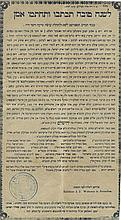 Greeting for New Year, Printed Letter by Rabbis of Poland-Warsaw Kollel in Jerusalem, 1886