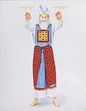 Kippur - Original Illustrations by Yitzchak Pressburger