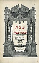 Babylonian Talmud - Montreal, 1919