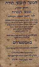 Chamisha Chumshei Torah, Five Megillot and Haftarot - Amsterdam, 1746-1747 - Pocket Edition