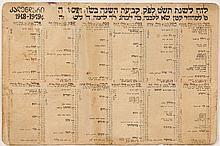 Synagogue Wall Calendar - Georgia