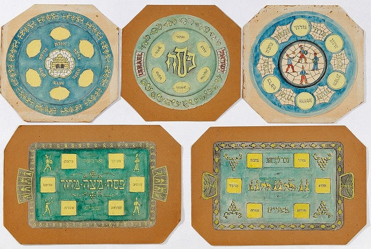 Sketches for Passover Seder Plate - Yehuda Wallersteiner -