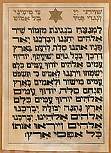 Large Synagogue