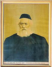 Portrait of Rabbi Yitzchak Elchanan Spector