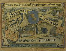 Souvenir of a Celebration in Memory of Rabeinu Ephraim Elnekave - Algeria