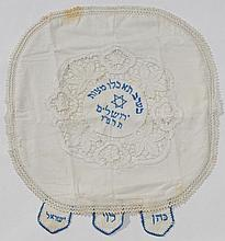 Matzah Cover - Jerusalem, 1926