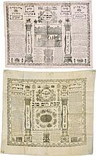 Two Printed Challah Covers - Jerusalem, Late 19th century