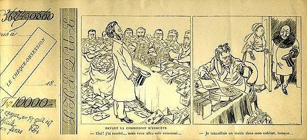Judaica: Booklet with Anti-Semitic caricatures - Paris, Late 19th Century