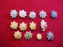Lot of 13 Military Pins