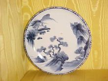 Japanese Porcelain Blue Decorated Bulb Bowl
