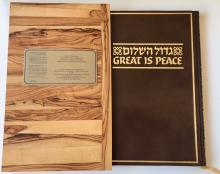 Judaica: Great Is Peace: Perek Ha-Shalom, Hand-Signed By Daniel Sperber and Zvi Narkis. First Edition, Masada Press, Jerusalem,1979