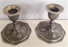 Antique Persian Silver Pair Of Candlesticks, View Hallmark
