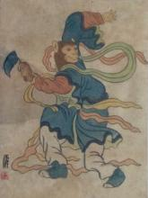 Japanese Watercolor On Silk , Mythological Dressed Monkey, Red Chop Mark & Signature