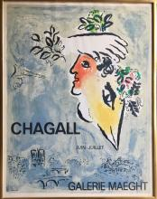Chagall Lithographic Exhibition Poster, Blue Sky 1964. Galerie Maeght, Paris