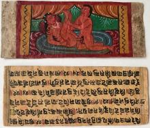 Indo-Persian Erotic Manuscript Paintings, With Calligraphic Text