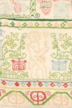 An embroidered border band sampler, late 17th century, the loosely woven li