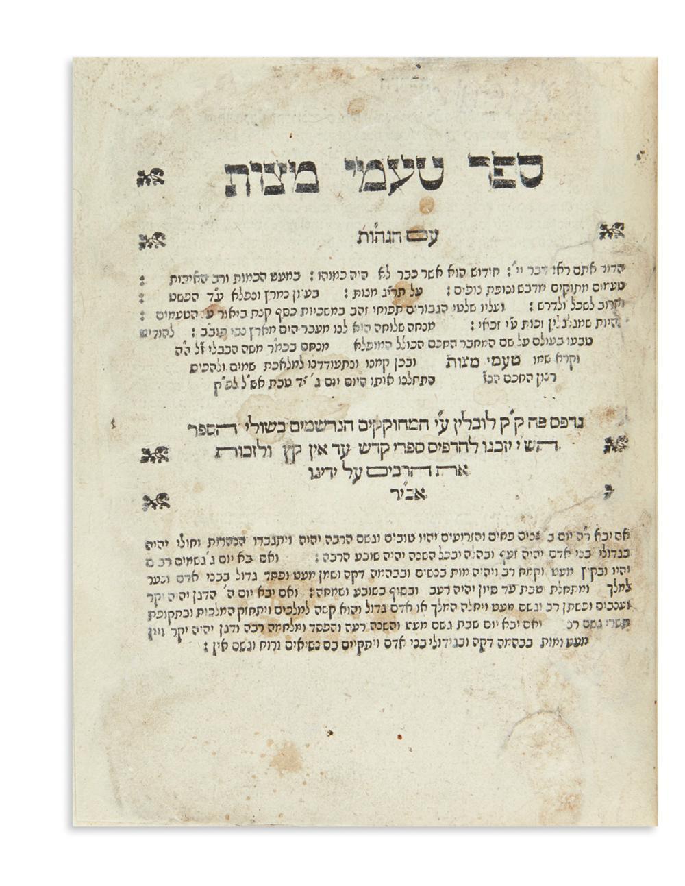 Menachem ben MosHe HABAVLI