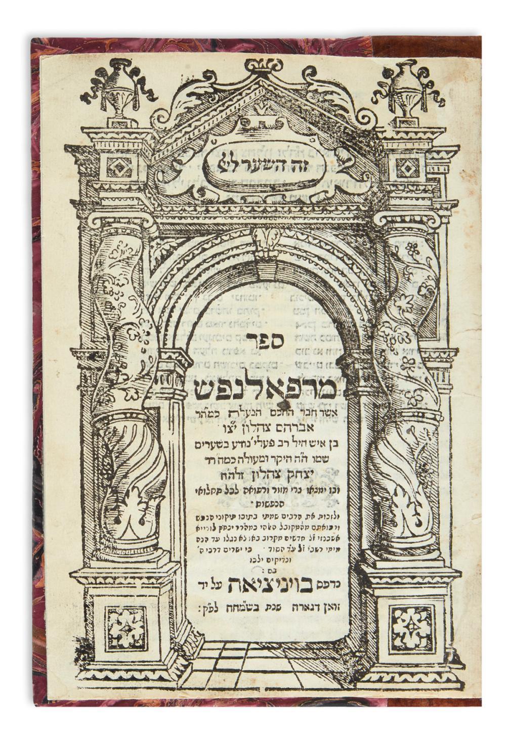 TZAHALON, ABRAHAM.
