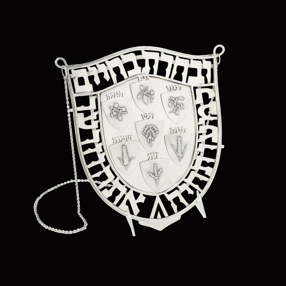 LUDWIG WOLPERT DESIGNED SILVER TORAH SHIELD